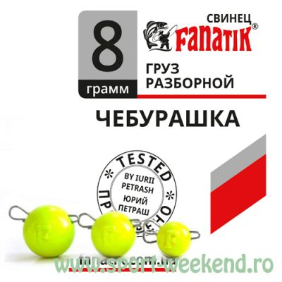 Fanatik - Cheburashka galben 10g
